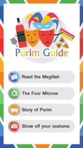 Purim App