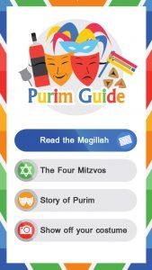 Purim Application Screenshot