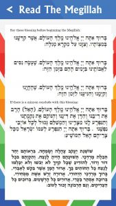 Blessing for Purim