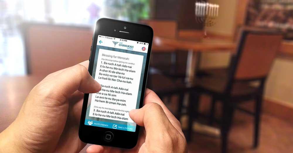 Chanukah App Guide
