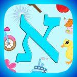 Aleph Beis App