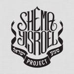 Shema Yisroel App