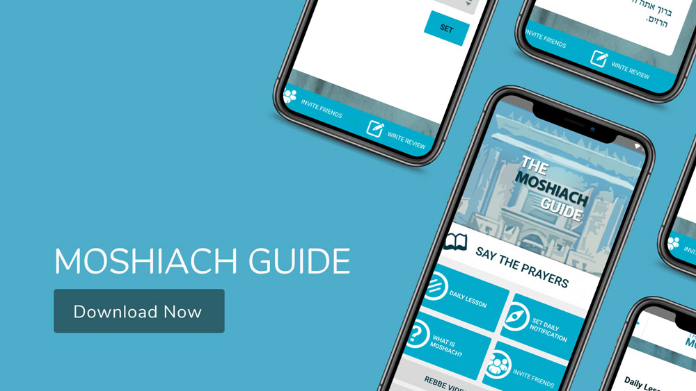 Moshiach App Promotion Graphic of App on Phones