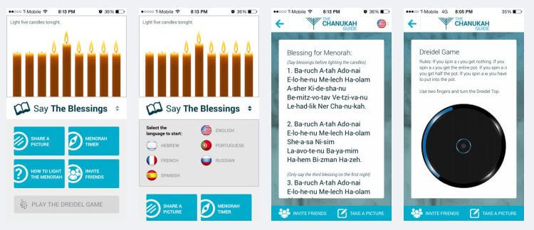 Chanukah App Screenshots IOS