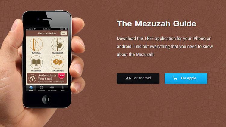 Mezuzah App