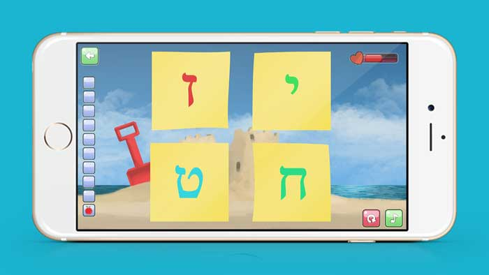 Aleph Beis Game App on iPhone