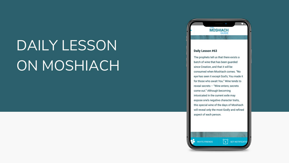 Daily Lesson on Moshiach on App